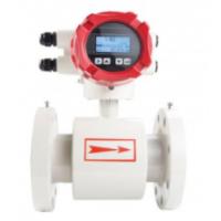 Đồng Hồ Đo Lưu Lượng Điện Từ-Magnetic Flow Meter-DN50