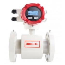 Đồng Hồ Đo Lưu Lượng Điện Từ-Magnetic Flow Meter-DN40
